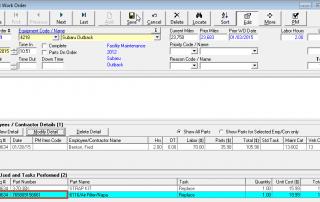 Barcode Scanning Log